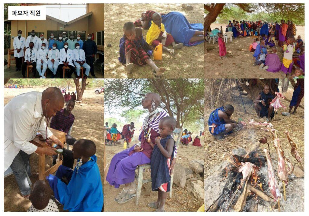 탄자니아 아루사 (이종순 선교사)