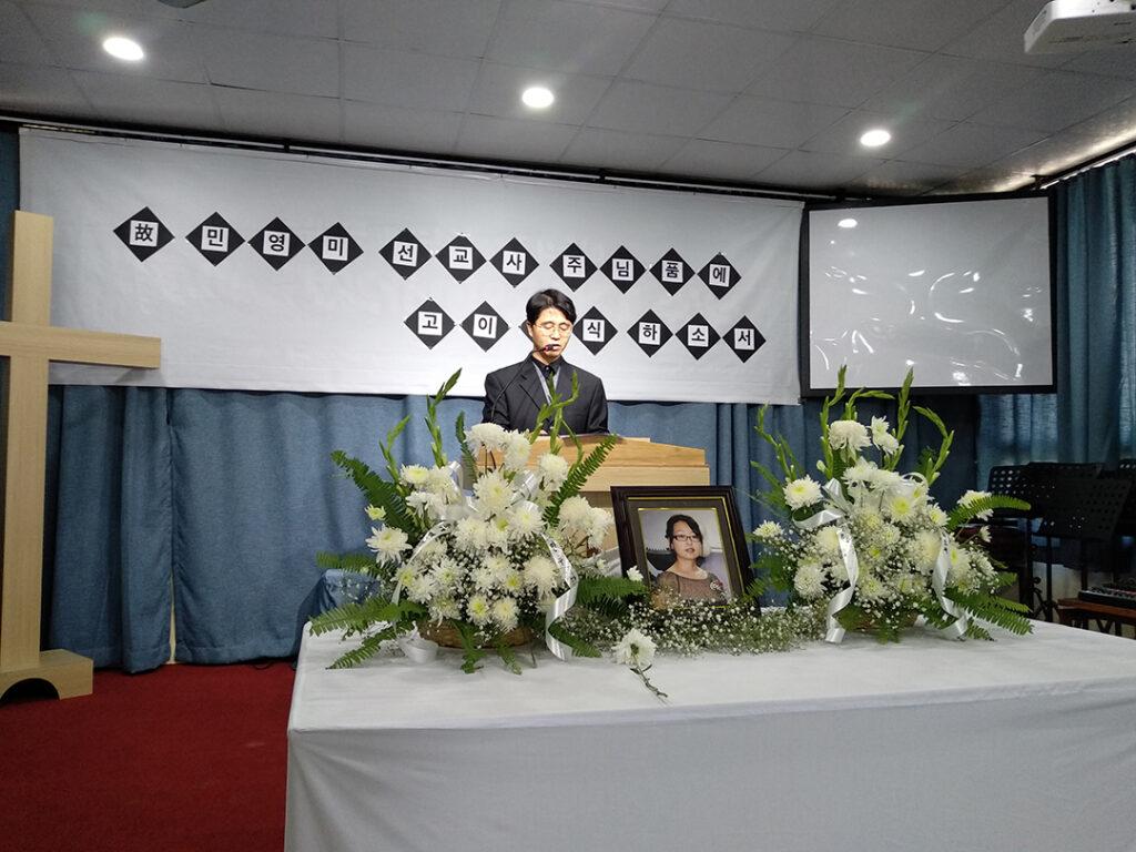 네팔 (Peter Kim 선교사)