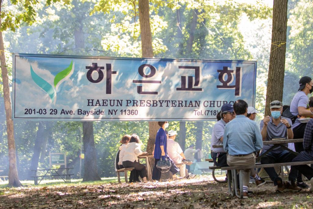 창립 14주년, 가을 야외예배 (예배)